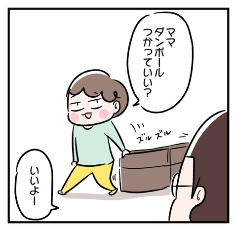 IMG_3101