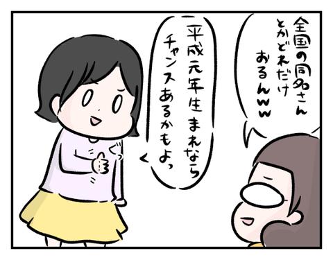 IMG_0829