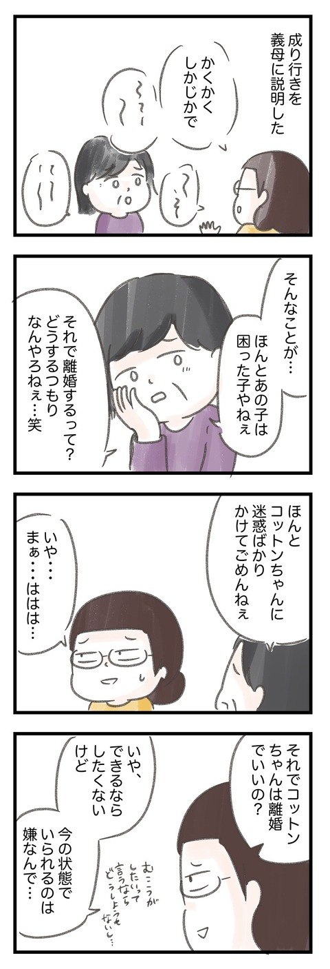 IMG_8621
