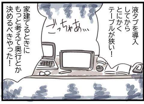 学習机PR2