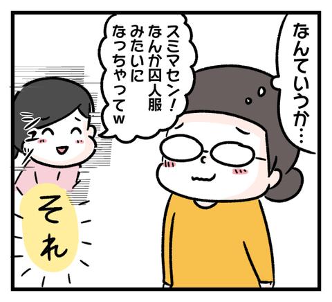 IMG_5810