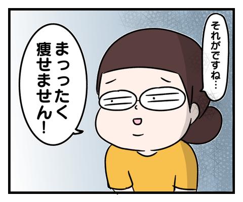 IMG_9724