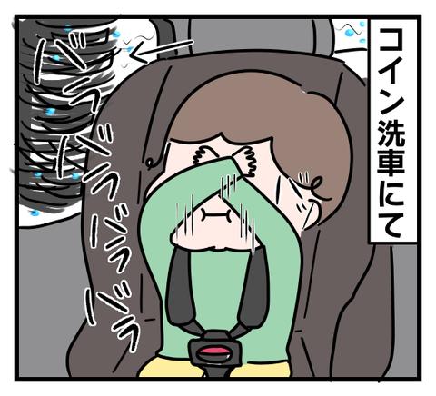 IMG_5609