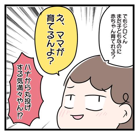 IMG_5239