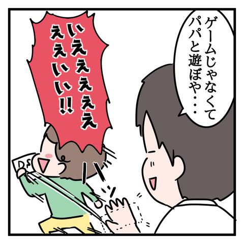 IMG_5044