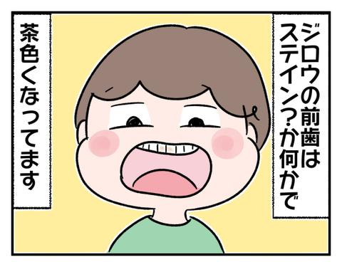 IMG_6122