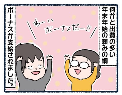 IMG_6464