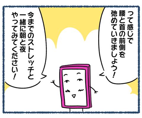 IMG_8795