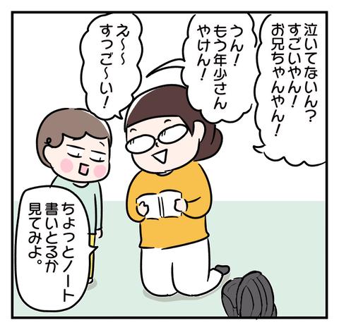 IMG_3634