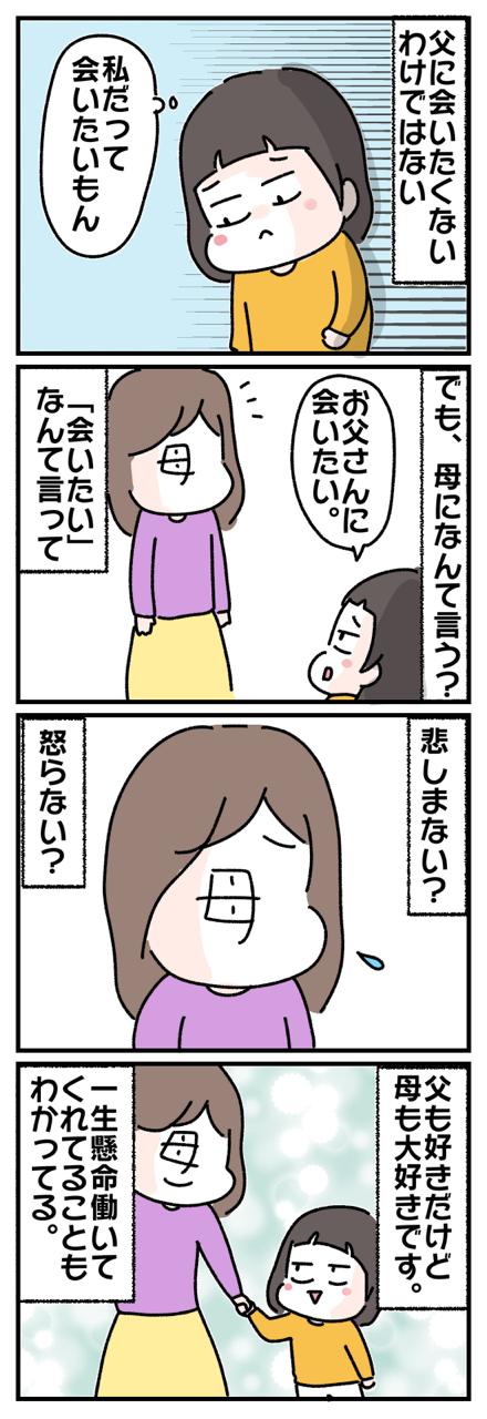 IMG_7211