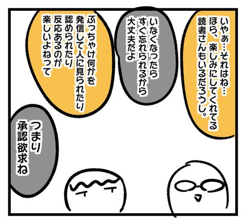 IMG_5771