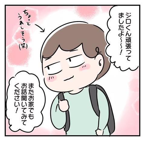 IMG_2046