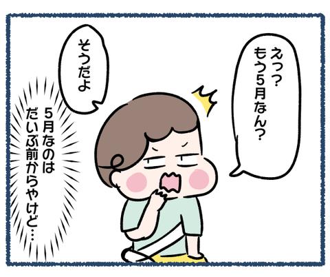IMG_9301