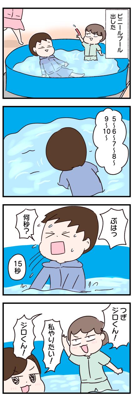 IMG_6546