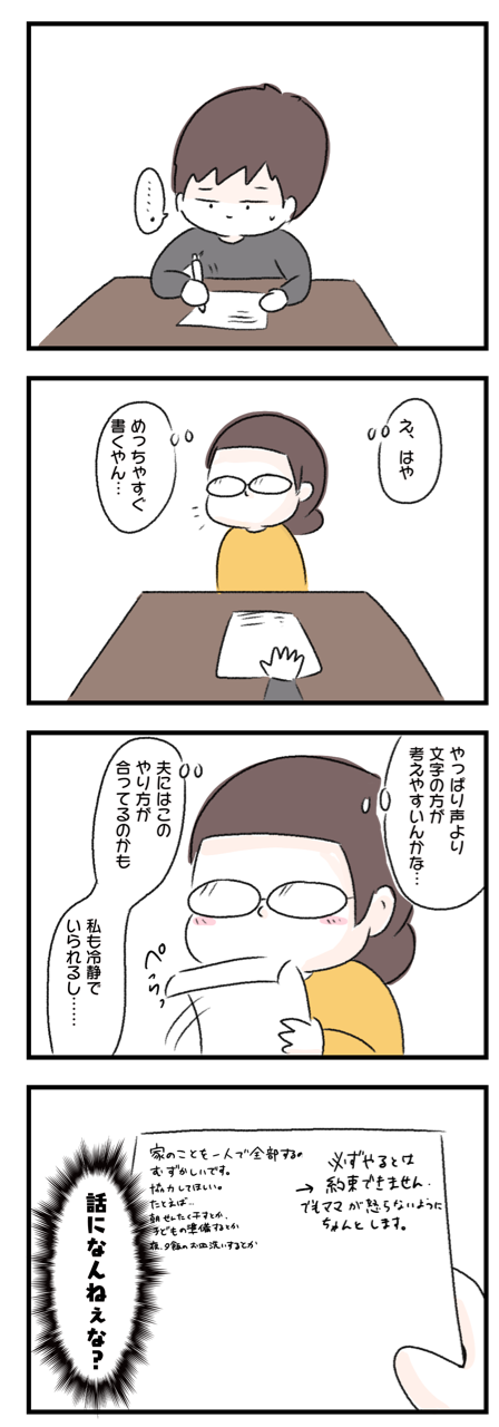 IMG_2495
