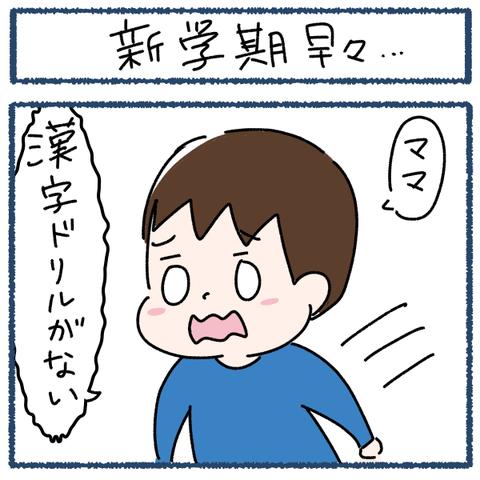 IMG_8609