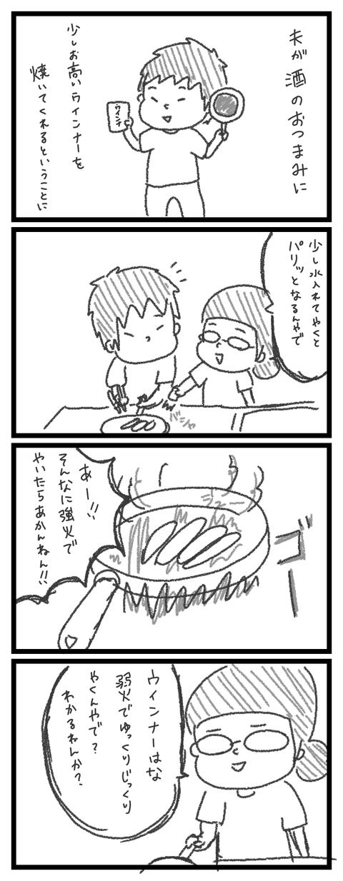 [画像:d1069da7-s.png]