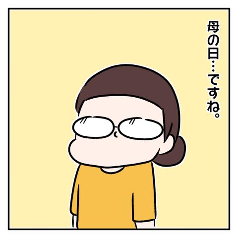 IMG_1086