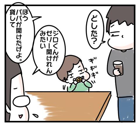 IMG_5278