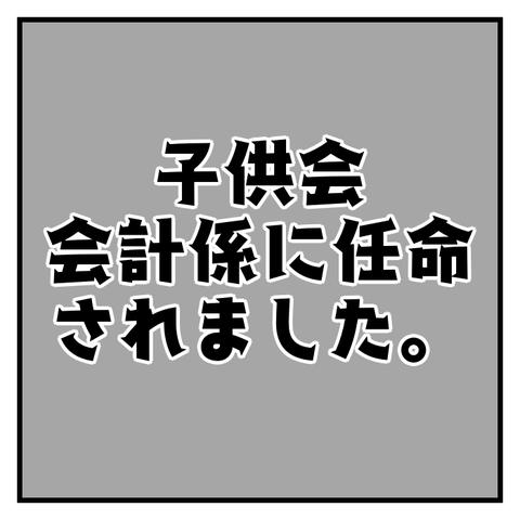 1520151059470
