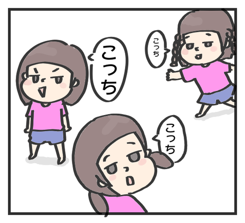 1502165027451