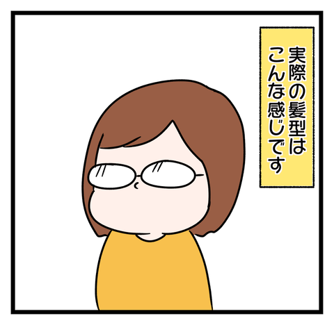 IMG_5355