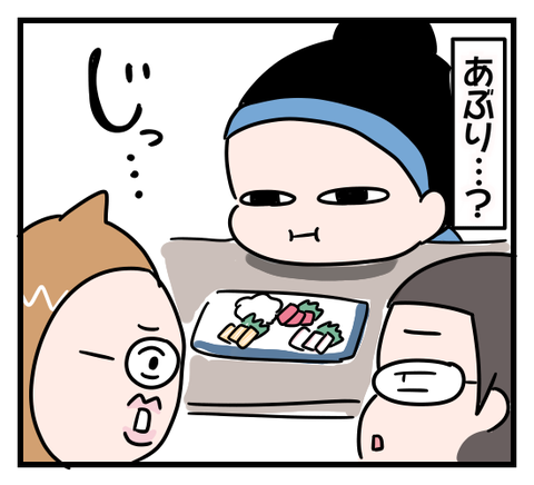 IMG_5343