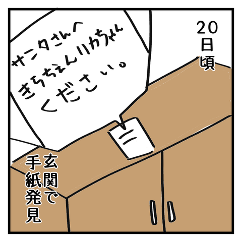 1514166100780