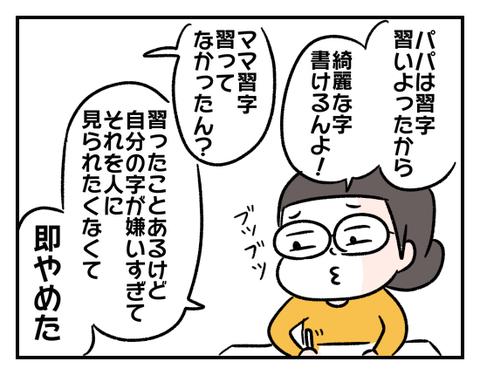 IMG_7093