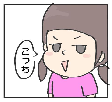 1502165026353