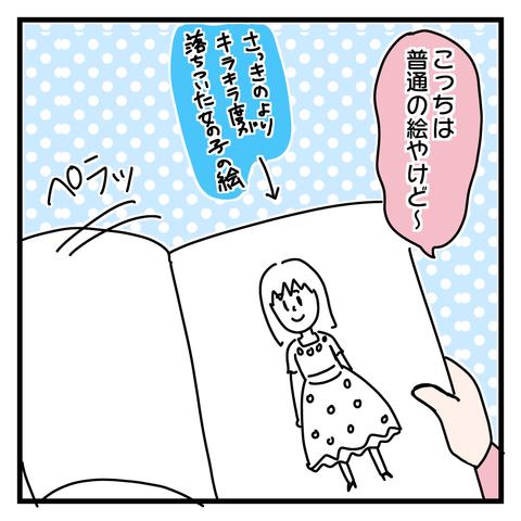 IMG_1482