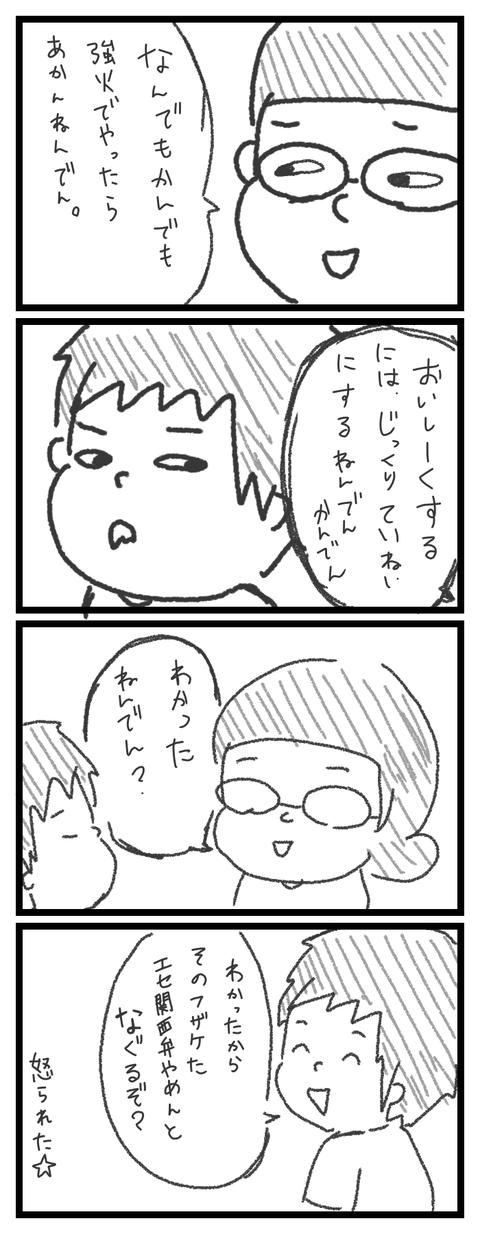 [画像:e1f70d95-s.png]