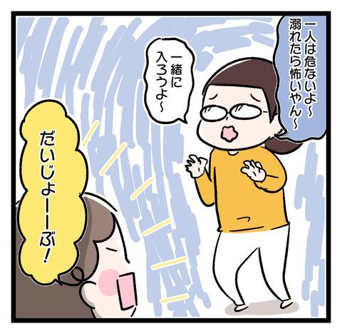 IMG_2839