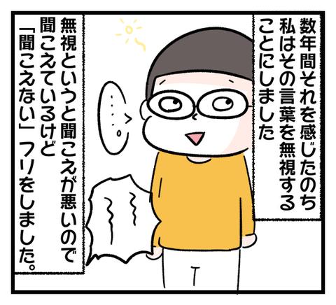 IMG_5831