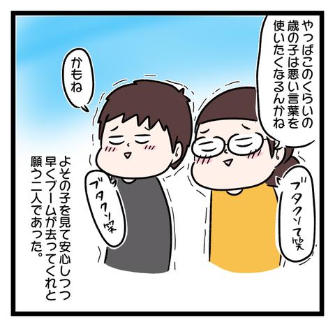 IMG_2615