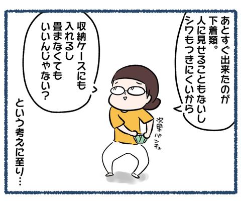 IMG_9239