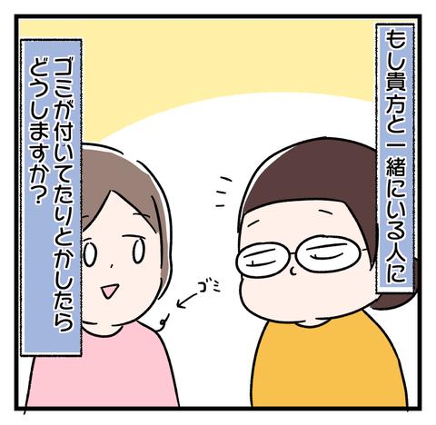 IMG_4502