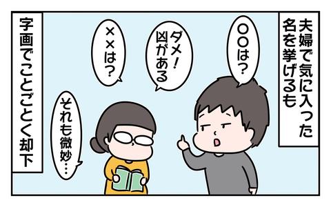 IMG_5786