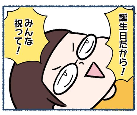 IMG_9295