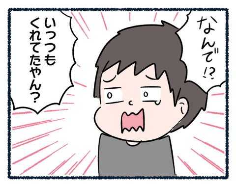 IMG_6467