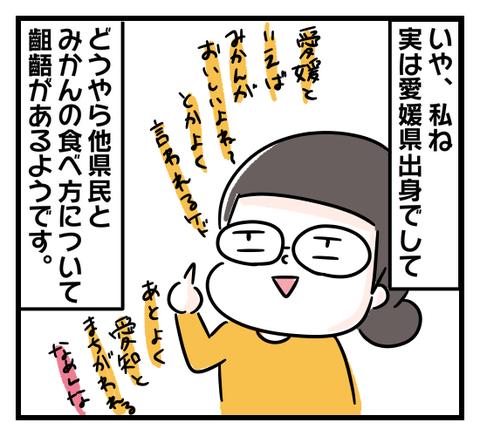 IMG_5491