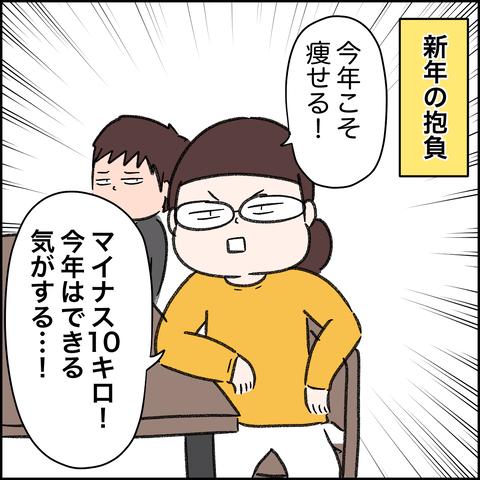 IMG_9617