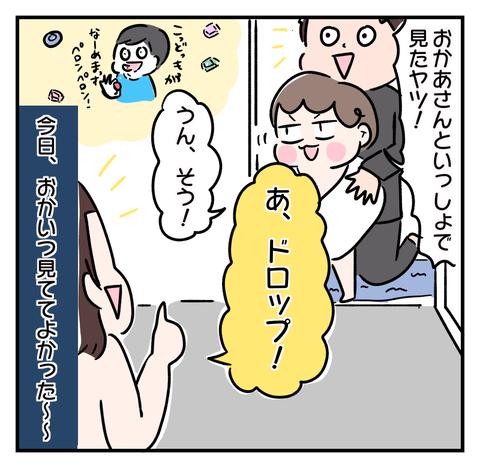 IMG_3899