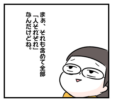 IMG_5834