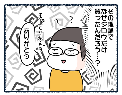 IMG_6894