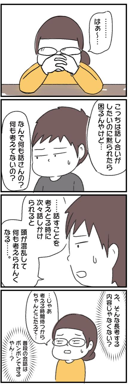 IMG_6344
