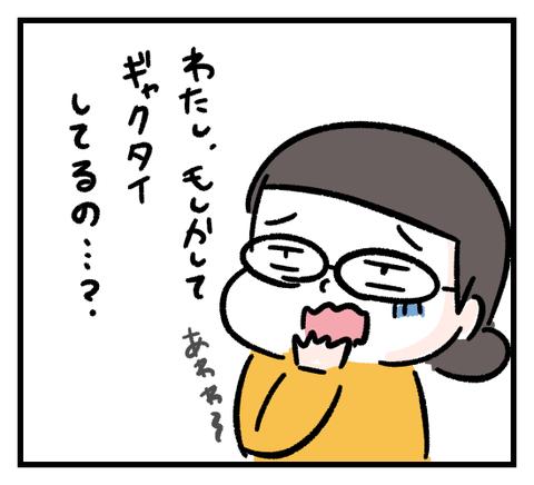 IMG_5884