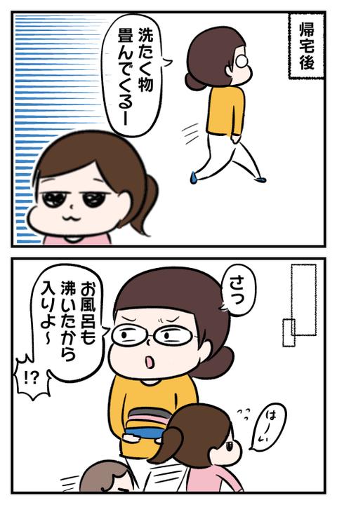 IMG_8437