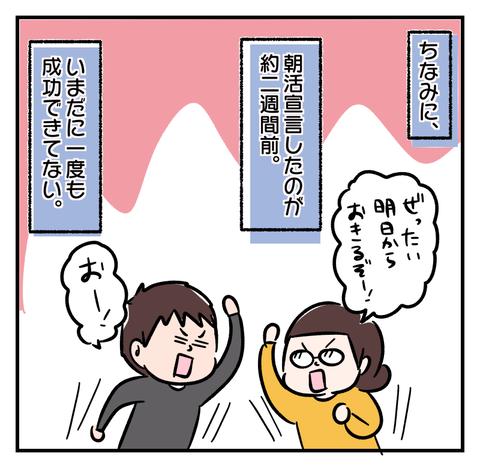 IMG_2058