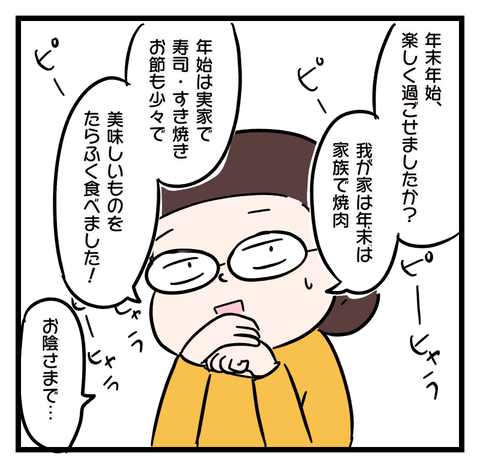 IMG_3188
